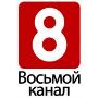 8_kanal