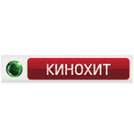 1469444225_kinohit