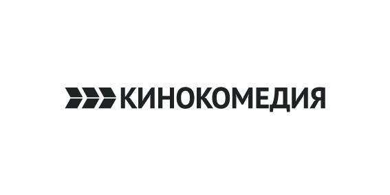KINOKOMEDIYA-1