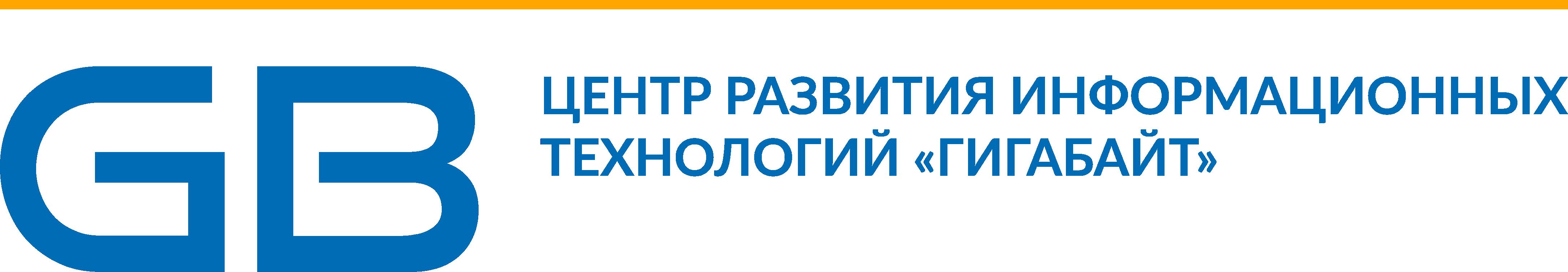 "Интернет-оператор ""Гигабайт"" (г. Бахчисарай)"